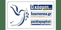 Ekfrasi-Politismou-Logo.png